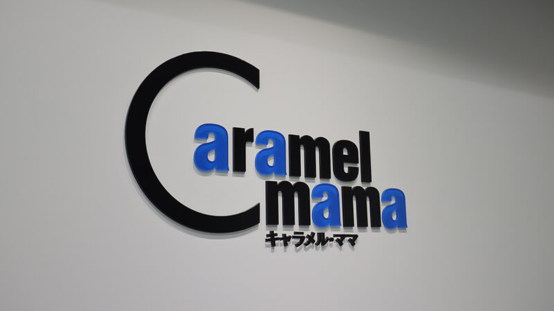 株式会社キャラメル・ママ 内装