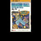 DRAGON BALL 連載終了