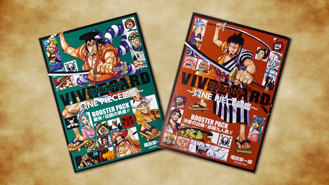 『VIVRE CARD~ONE PIECE図鑑~BOOSTER PACK 豪快! 伝説の男達!!』『VIVRE CARD~ONE PIECE図鑑~BOOSTER PACK 決意の出陣! 赤鞘九人男!!』ギャラリーイメージ