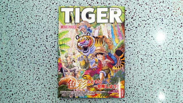 ONEPIECEイラスト集 COLORWALK 9 TIGER